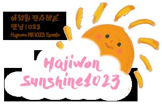 ハ・ジウォンファンサイト Sunshine1023